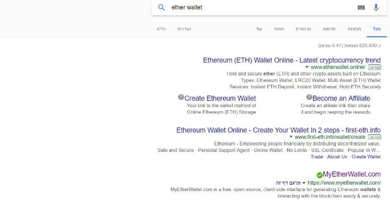 etherwallet_fishing