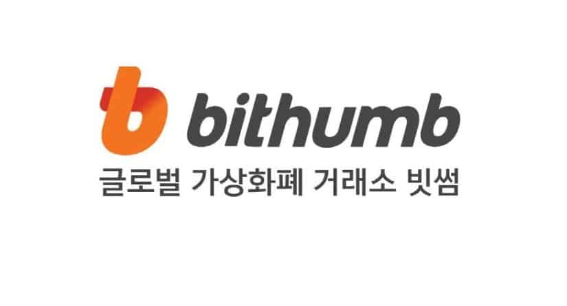 Bithumb in Response to the New Hack: Assets are Safe