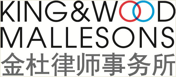 Logo-of-KWM