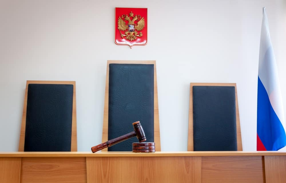 Russian courts