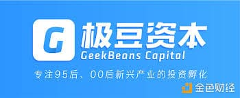 GeekBeans Capital Logo