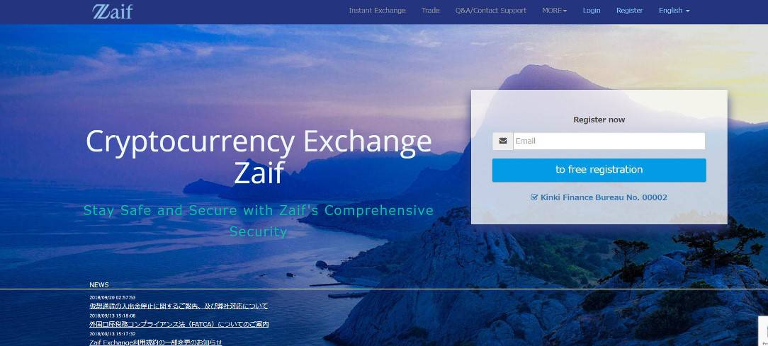 Breaking: Hacked Japanese Exchange Zaif Lost $60 Million