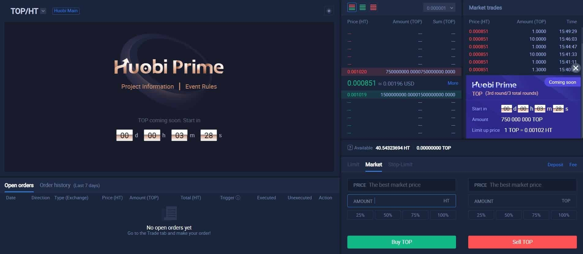 Huobi Prime Exchange