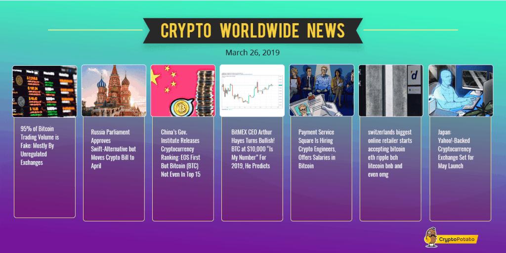 Market-Update-21-min