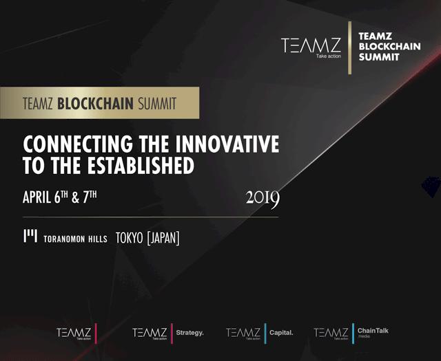 teamz_summit-min