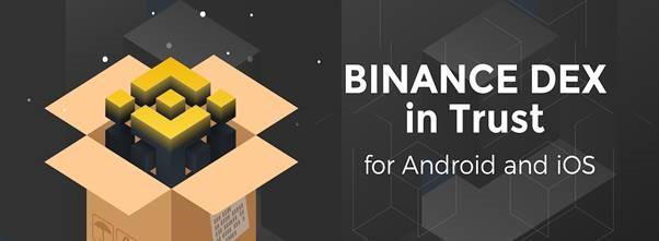 binance_trust