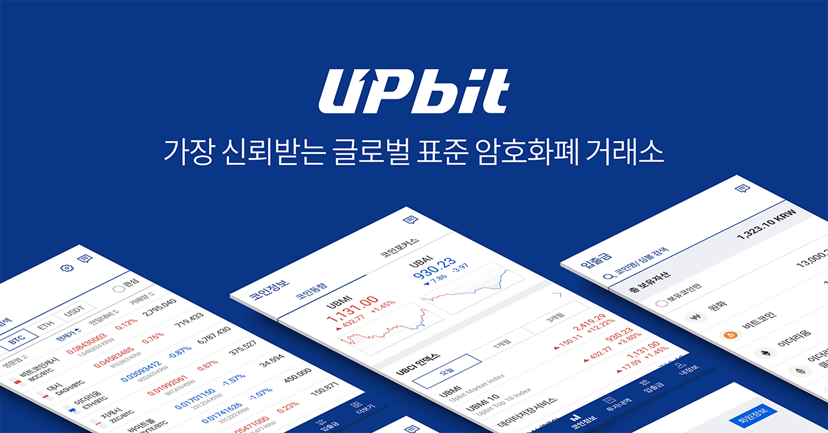 UpBit Exchange Hacked: Confirms $50 Million Worth Of Ethereum (ETH) Stolen