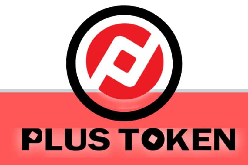 plus token logo