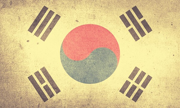Bank Of Korea Launched A Test Program For Its Cryptocurrency Despite Low Demand