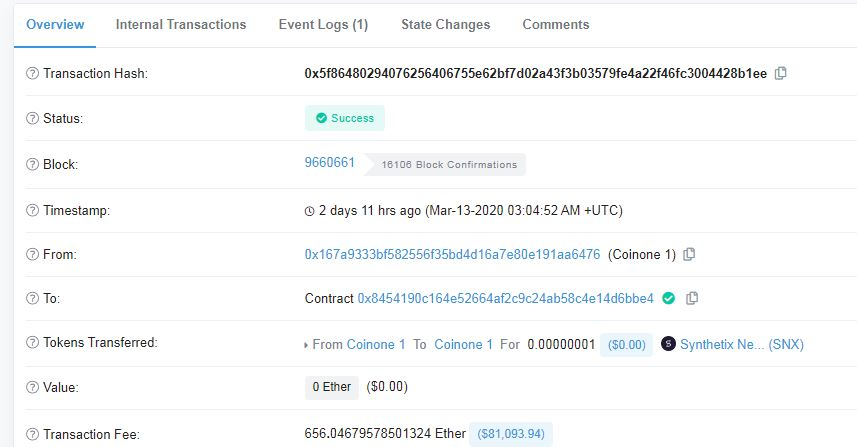 CoinOne Transaction For 656 ETH. Source: etherscan.io