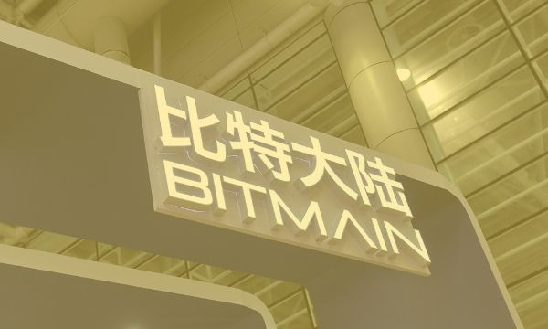 Bitmain's Co-Founder Reportedly Storms The Company's Beijing Office Using 'Brute Force'