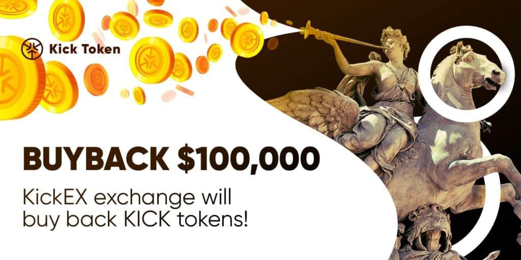 KickEX Exchange