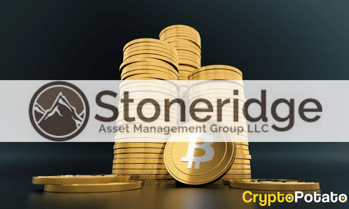 Wall Street Asset Manager Stone Ridge Files to Add Bitcoin to its Diversified Alternatives Fund