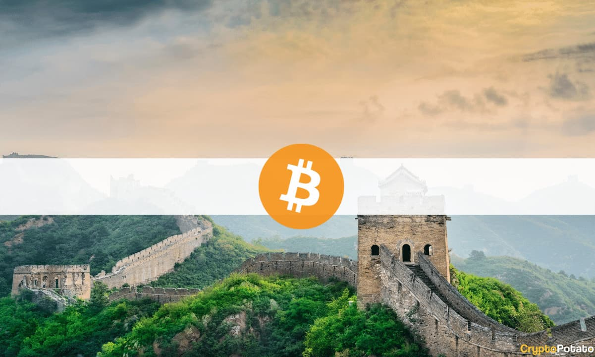 Business as Usual But Bitcoin Price is Immune: Another Chinese Province Bans BTC