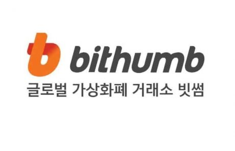 Bithumb Files A Legal Claim With The Tax Tribunal To Nullify A $70M Tax