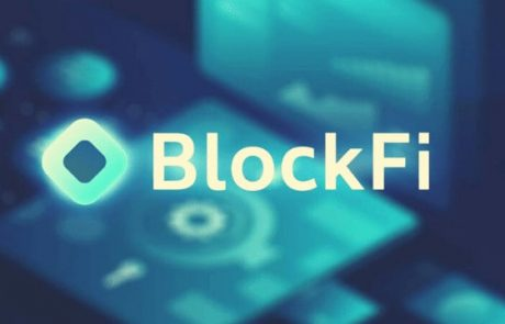 BlockFi Raises $50M, Anthony Pompliano Joins The Board Of Directors