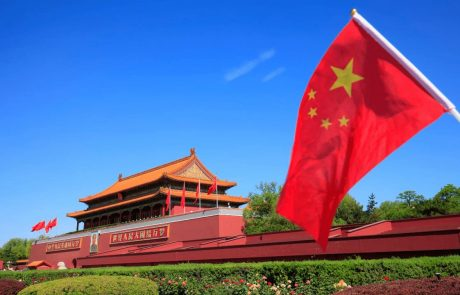 FUD Again: Bitcoin Has No Value, Says People's Bank of China's Official