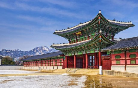 South Korea Won't Tax Cryptocurrency Profits, For Now