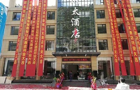 This Chinese hotel accepts ETH despite the ban