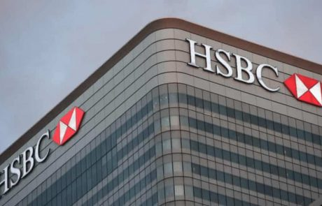 We're Not Into Bitcoin, Says CEO of Giant EU Bank HSBC