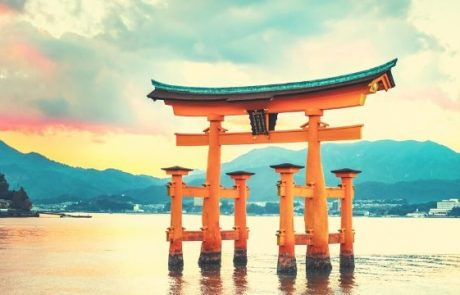 Japan Expresses Concern Over Promoting Cryptocurrency Trading
