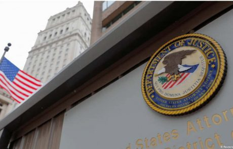 US Justice Department Creates Task Force to Combat Cryptocurrency Ransomware