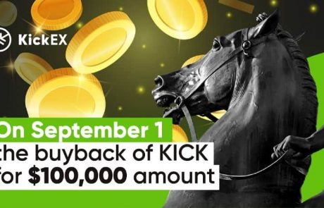 The KickEX Exchange Will Buy Back KICK Tokens On September 1