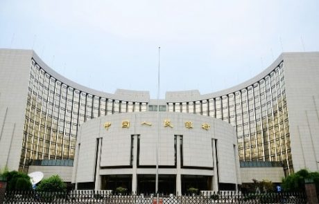 China to Launch Government-Backed Cryptocurrency in November