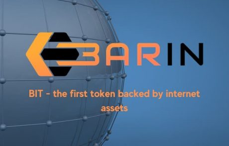 Barin.io: Use Cryptocurrency in Digital Advertising