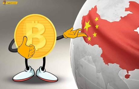 66% Of Bitcoin's Total Hashrate Is Controlled By China: Reuters Reports