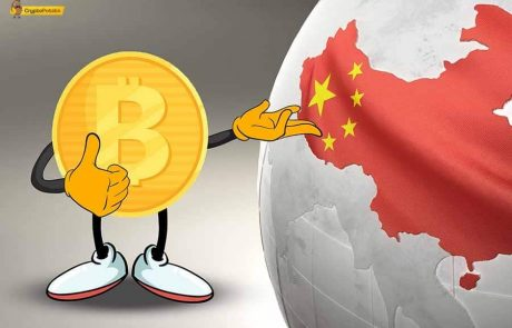 Ahead of Bitcoin Halving: New Chinese Reform Can Lower Electricity Costs For The Miners