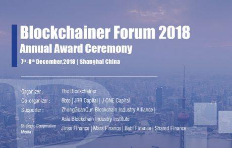 Blockchainer Forum 2018 Shanghai China
