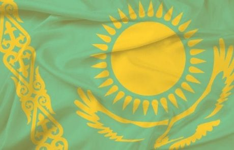 Kazakhstan To Attract $738 Million Of Cryptocurrency Investment in Three Years