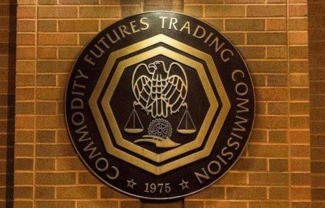 CFTC Chairman Bullish on Bitcoin and Blockchain