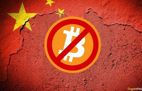 China's Long History of Bitcoin FUD: Timeline