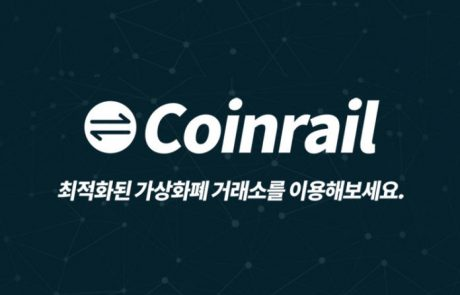 Market Declines as Korean Crypto Exchange Coinrail Faces Hack