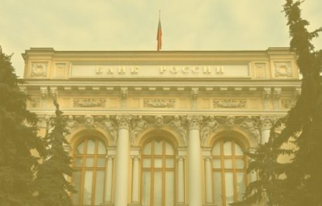 Russia's Central Bank Completes Blockchain Pilot To Issue Tokenized Assets