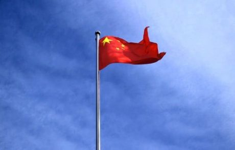 China To Publish A Textbook Guide On Blockchain And Cryptocurrencies