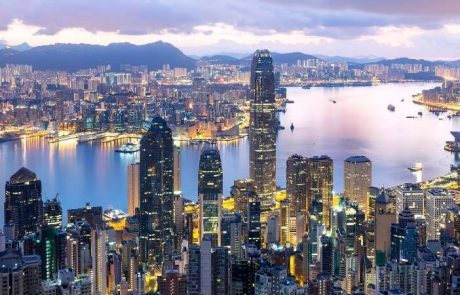 Hong Kong Released an Official Whitepaper of Its CBDC