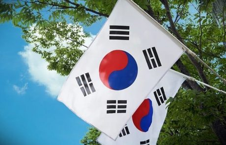 South Korea To Impose 20% Tax On Cryptocurrency Trading
