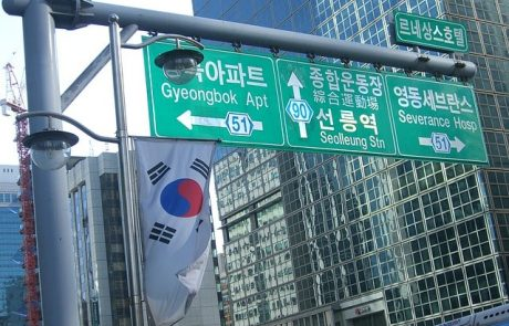 Bitcoin surpasses $6500: Interest on the rise in South Korea